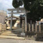 【神戸市灘区の神社を廻る!】猿田彦神社