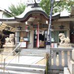 【神戸市灘区の神社を廻る!】素佐男神社