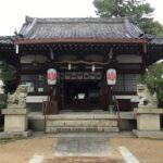 【神戸市灘区の神社を廻る!】丹生神社