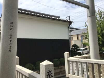 稗田水神社