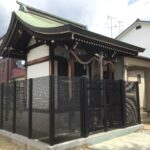 【神戸市灘区の神社を廻る!】稗田水神社